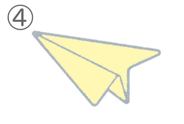 4kamihiko