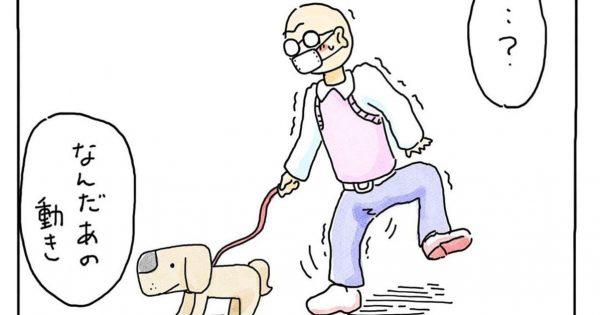 犬の散歩中に「謎行動」をとるおじさん、何してたかというと…?