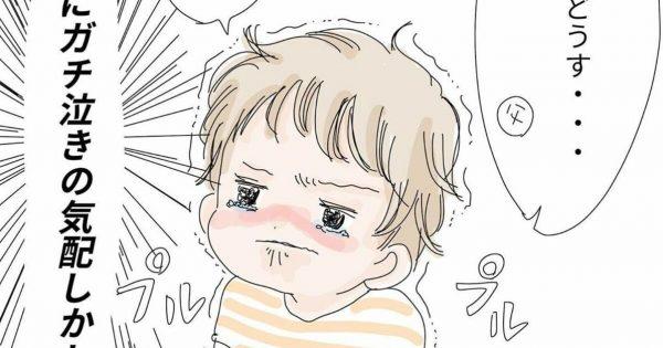 心が痛すぎる…「もうママに甘えられない」と察した次男の表情がコチラ