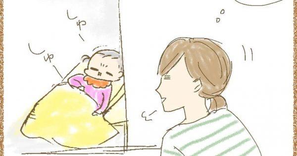 お母さん、実は「子供が昼寝してる時」の方が気を張ってる説😭