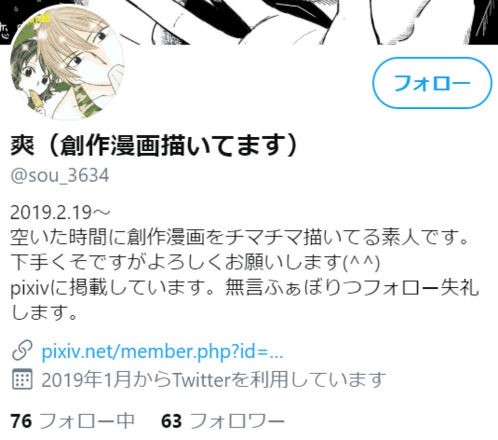 SnapCrab_NoName_2020-6-30_12-32-20_No-00