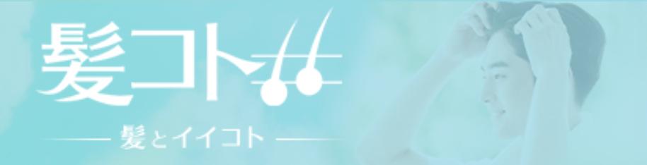 スクリーンショット 2020-06-30 20.02.06