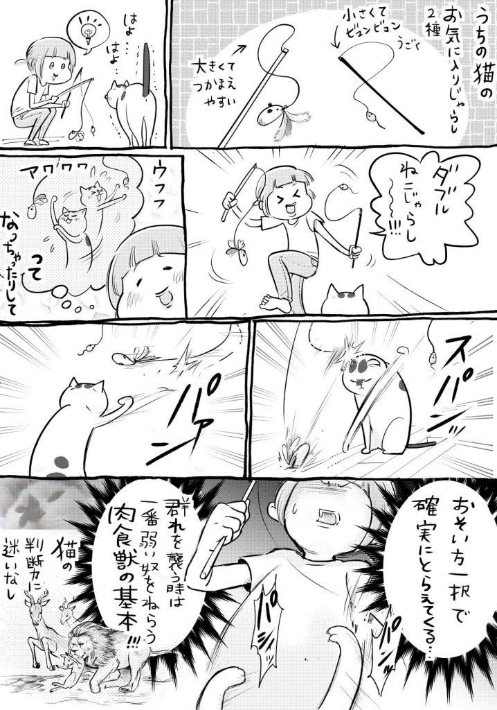 ひできち02