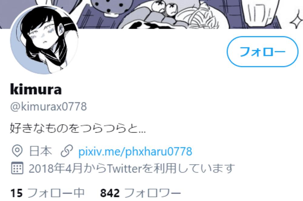 SnapCrab_NoName_2020-7-2_12-2-37_No-00
