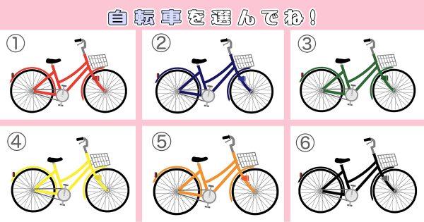 【心理テスト】選ぶ自転車のカラーで、あなたの「性格の自由さ」を診断!