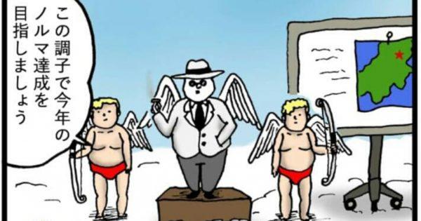 「天使の日常」と人間社会を比べたら面白すぎたwww