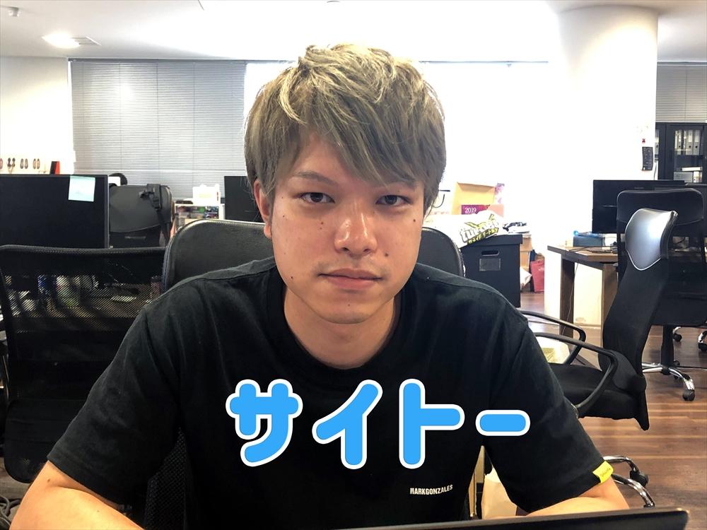 saitosan_r