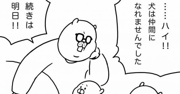 寝かしつけパパの語る「フリーダム桃太郎」が面白すぎた。