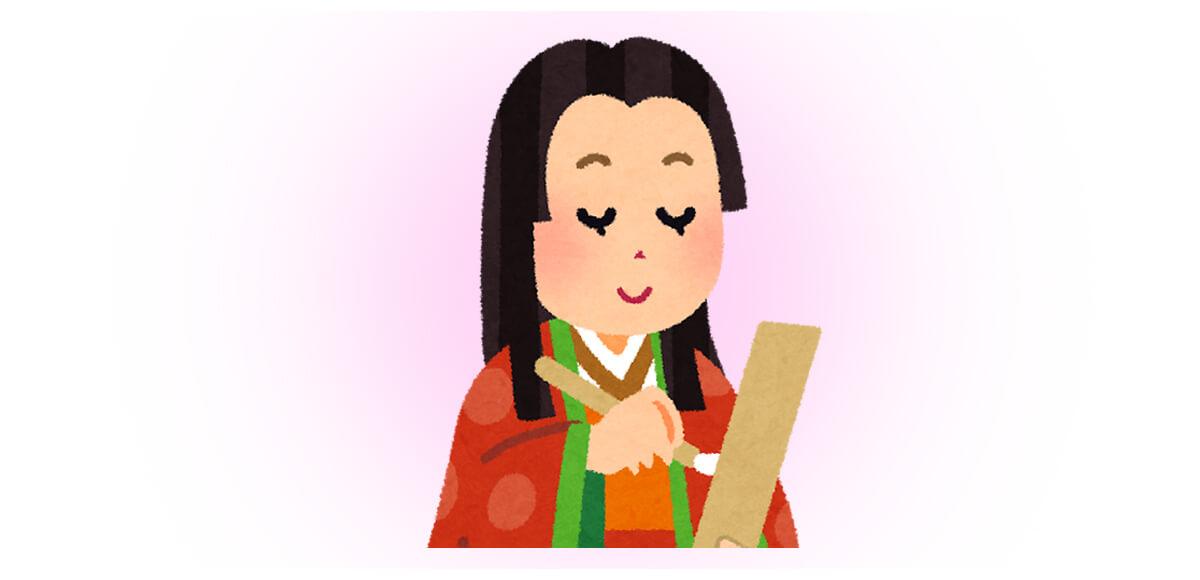 宝石 歴史 女性 心理テスト 清少納言
