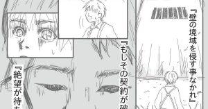 【※実話です】夏になると始まる「巨人VS○○」の戦い…!