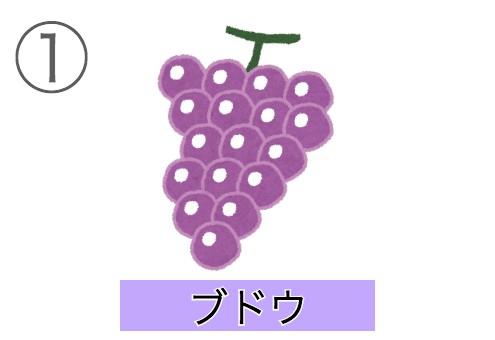 sentakushi1