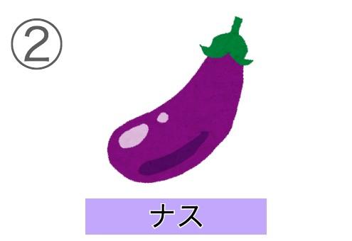 sentakushi2