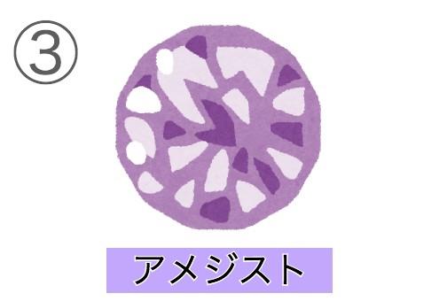 sentakushi3