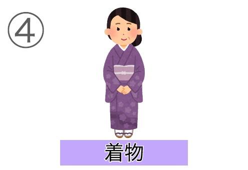sentakushi4