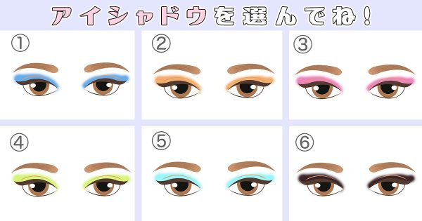 eyeshadowEYE