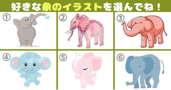 【心理テスト】好きな象を直感で選ぶと…あなたの「本音と建前の比率」がわかる