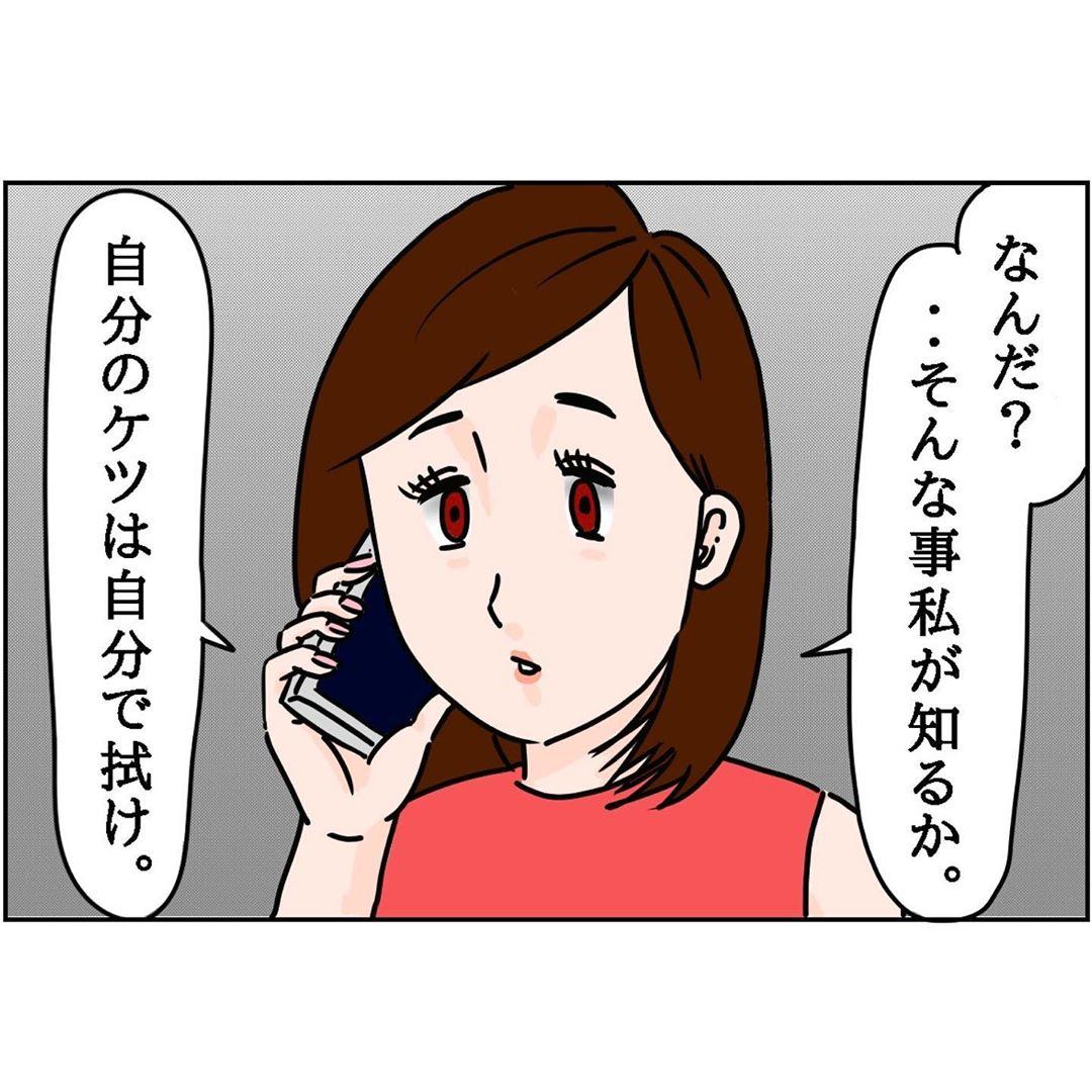 104112642_4080328652039503_3491747792425175345_n