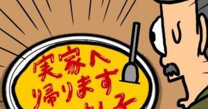 【なるほど→どゆこと!?】二度見確実なギャグイラスト 16連発ww