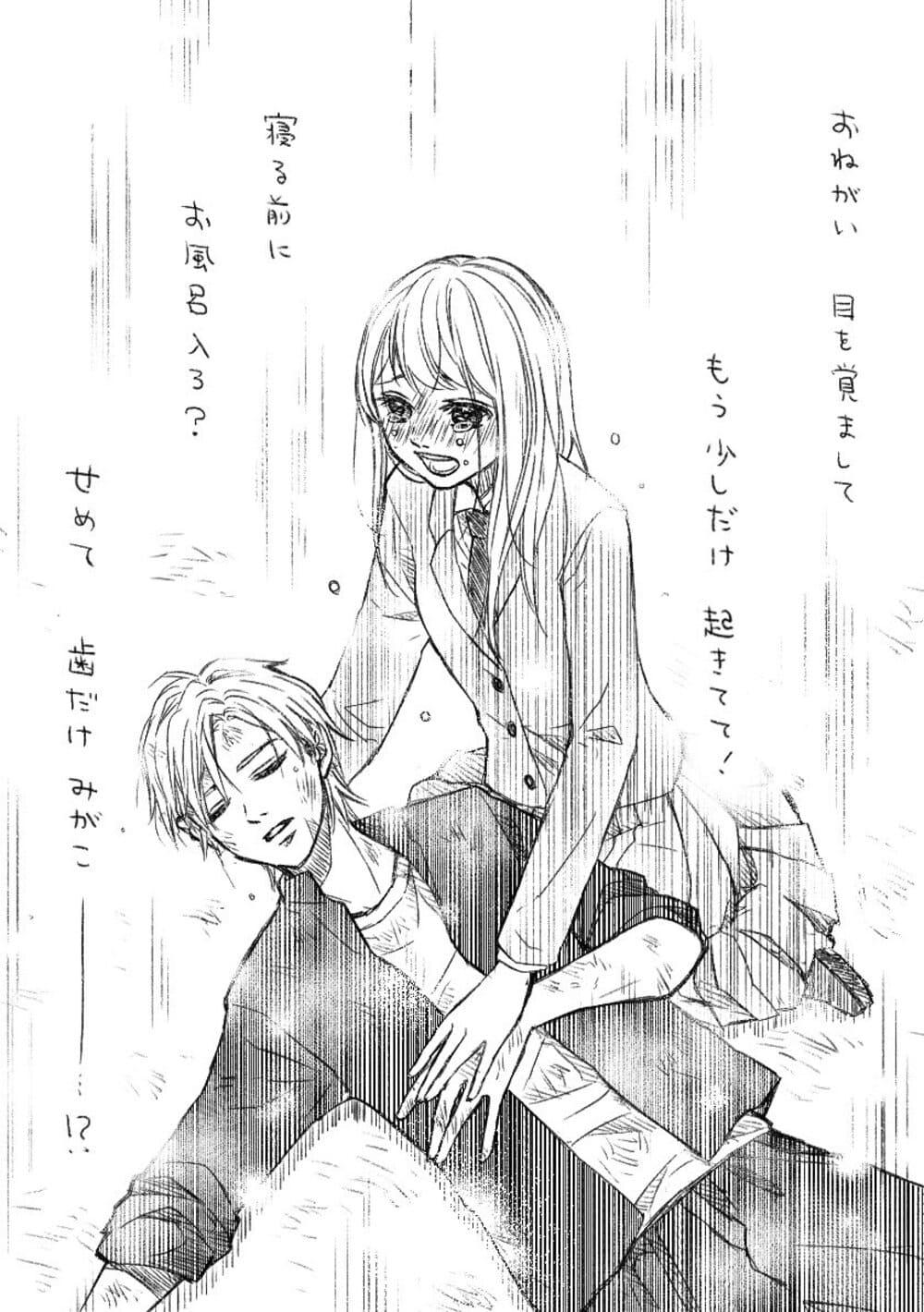 少女漫画っぽく「主婦のモヤモヤ」を紹介するイラストに死ぬほど笑った ...