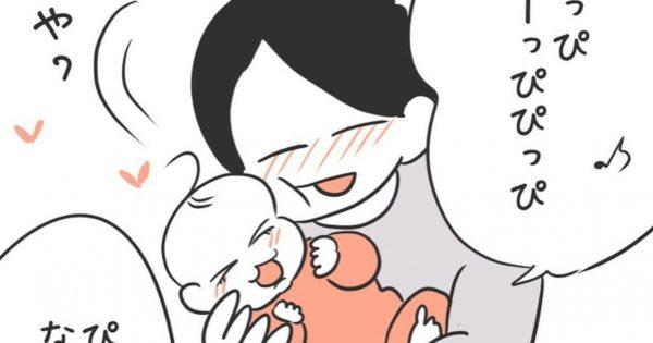 【完全にヤバい住人】恥ずかしい「育児あるある」に共感した人~!?