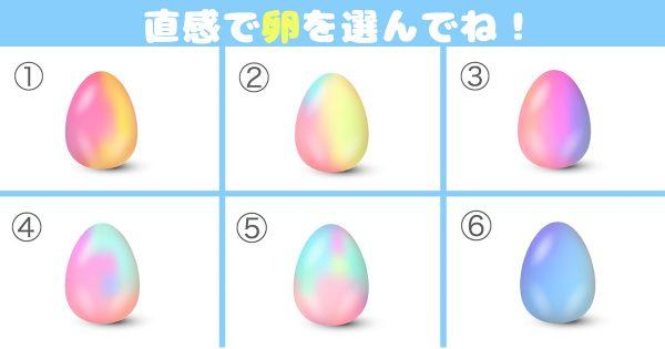 【心理テスト】惹かれる卵を選ぶと、「あなたがよく見る夢」が導き出されます…
