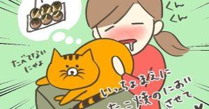 猫の可愛い魅力をギュッとまとめたイラストに、共感しかないよ