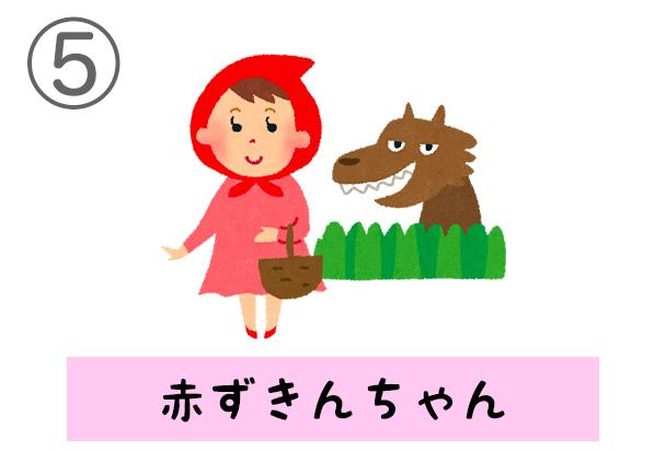 5akazu