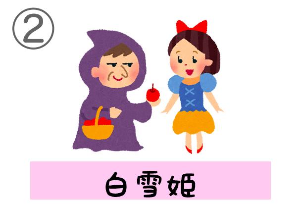 2shirayuki
