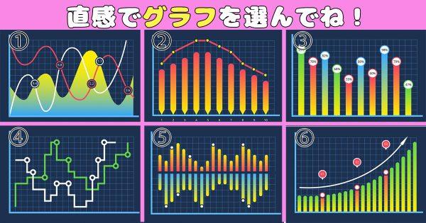 kimono_seikaku_eye