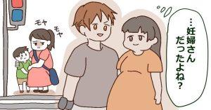 【怒り心頭】子供にぶつかっても謝らない男性、その隣には…?