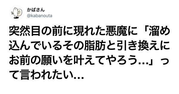 「ダイエット大失敗マンたち」の空回りに号泣した 8選