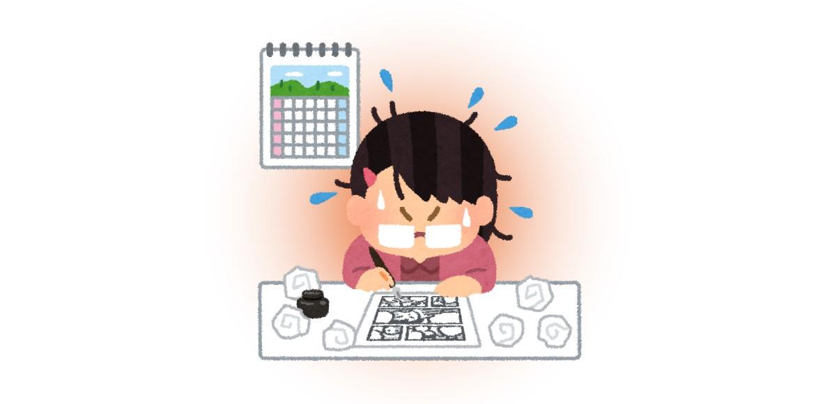 氷 漢字 フォント 集中力 心理テスト期日