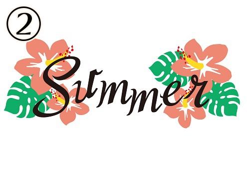 SUMMER②