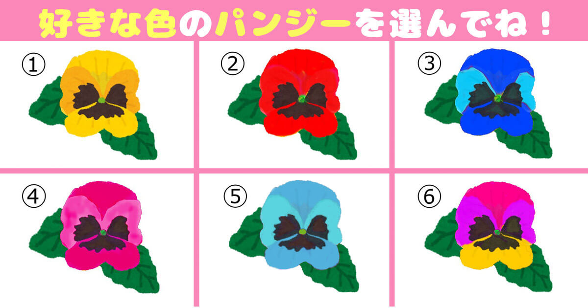 1541208_kimono_seikaku_eyeのコピー