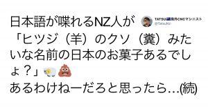 外国人「日本の文化って時々ヤバくない?」 7選