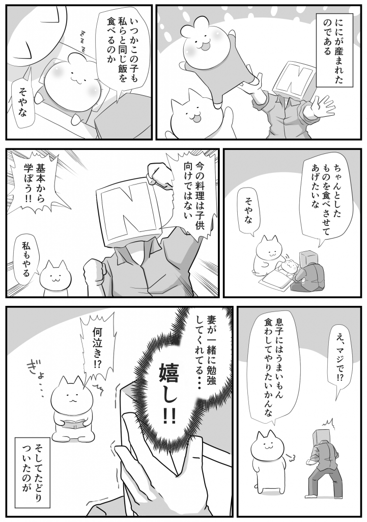 がんばれ私2-2