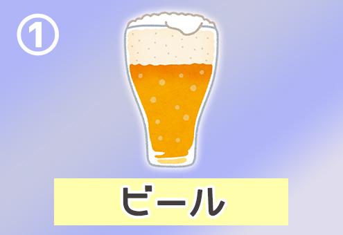 夜 浜辺 飲み物 涙もろい 心理テスト ビール