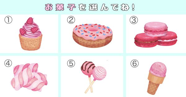 【心理テスト】あなたが好物を「最初 or 最後」どちらに食べるか当てます