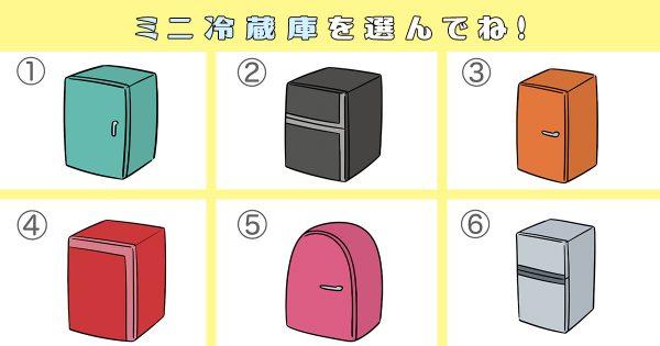 【心理テスト】ミニ冷蔵庫を置くなら?あなたが「努力家か、天才肌か」診断!
