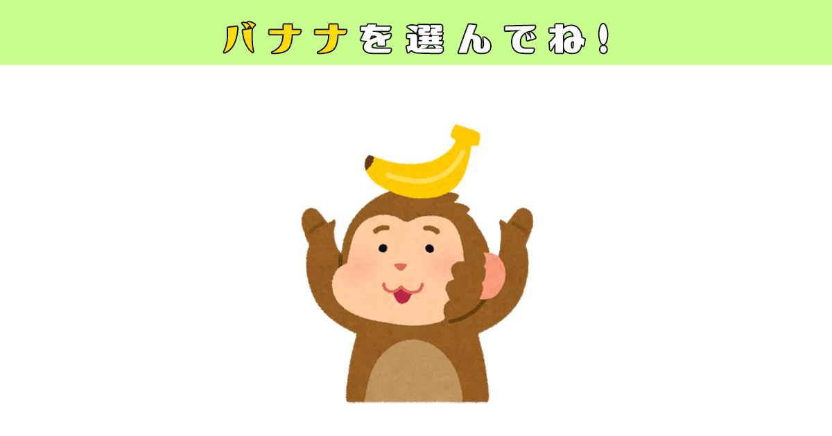 bananaTOP