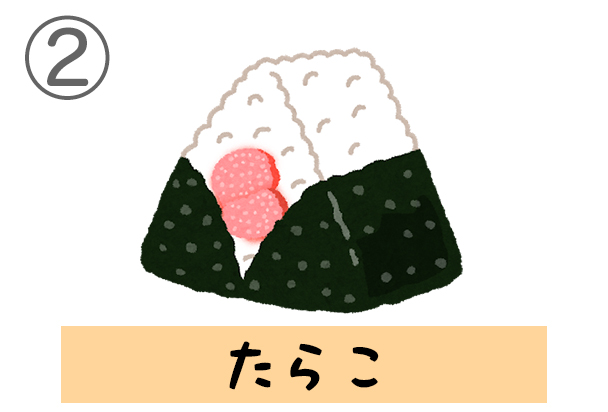 2tarako