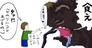【完全に一致】「カオナシ=子供にご飯を食べさせるママ」説www