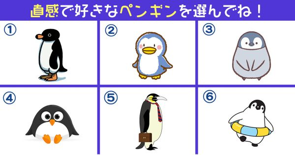 【心理テスト】ペンギンが導く、あなたの「笑いのツボの浅さ」