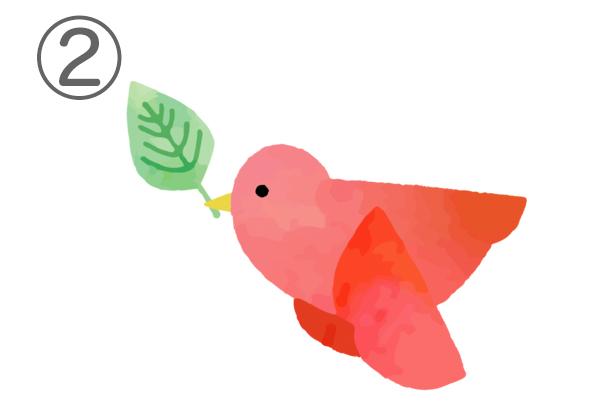 2bird