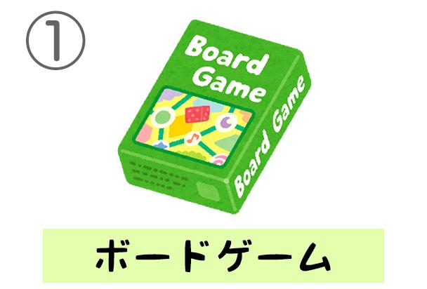 1boardgame