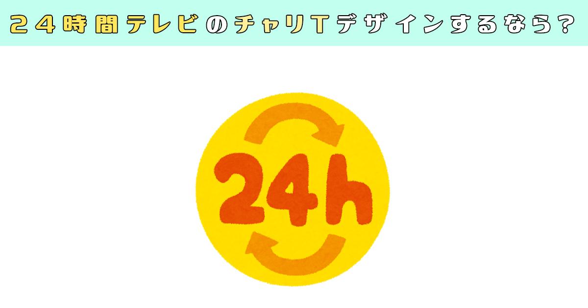 24tvtop