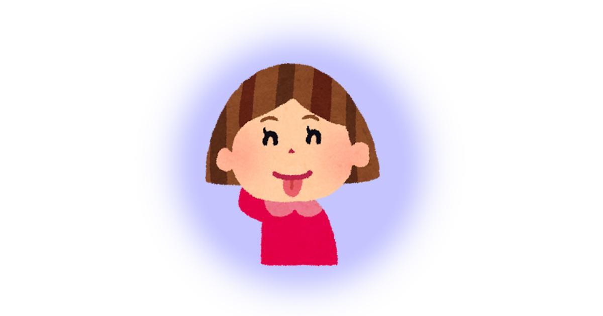 4girl