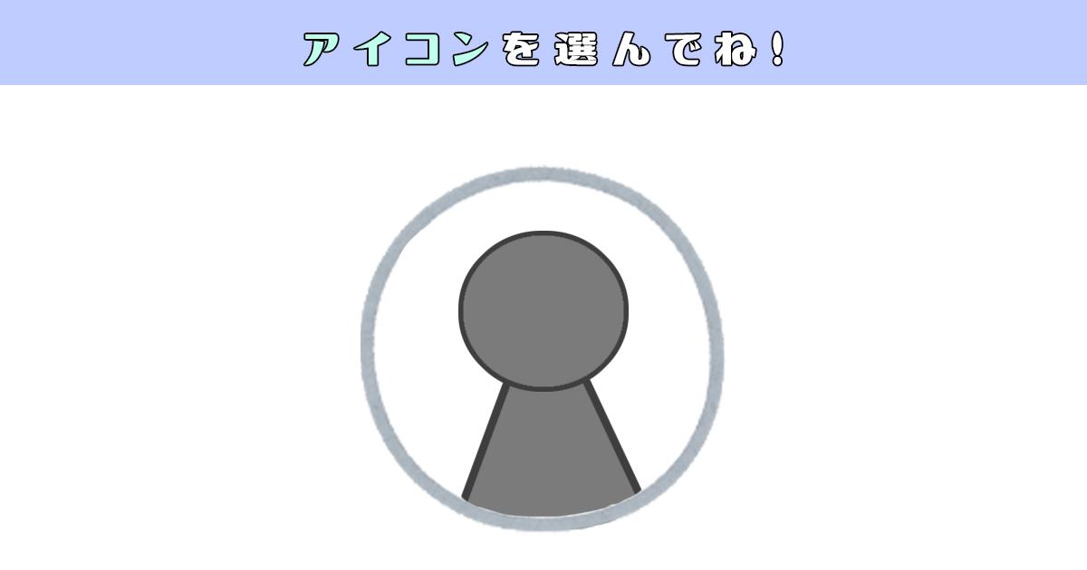 icontop
