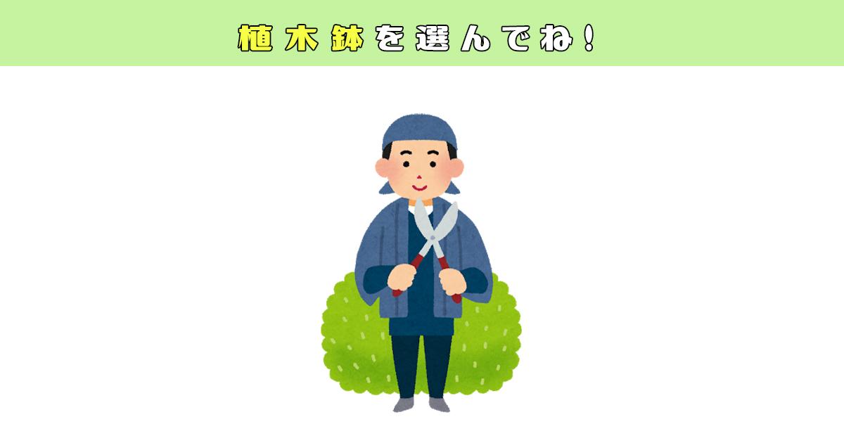uekitop
