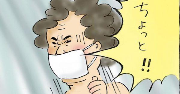 【ギャグ漫画11連発】マスク警察ってブーメラン刺さってる時あるよね。